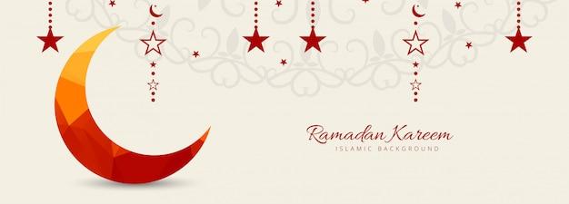 Ramadan kareem banner vorlage hintergrund