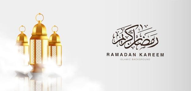 Ramadan kareem bedeutet willkommener ramadan. vorlage mit 3d illustration der laterne, die in den wolken umgibt.
