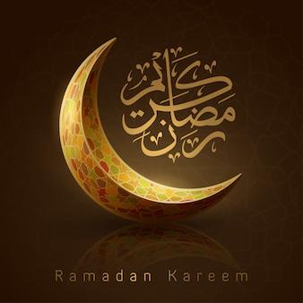 Ramadan kareem begrüßt arabische kalligraphie