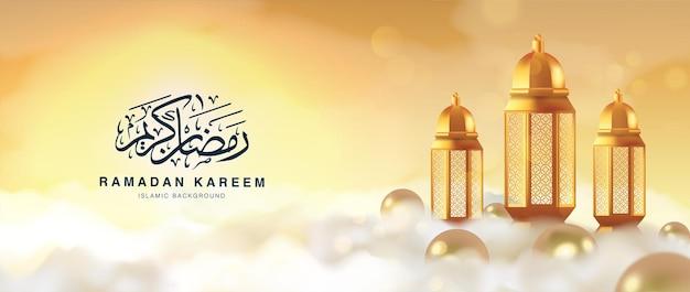 Ramadan kareem celebration bannertemplate dekoriert mit realistischer laterne, die auf wolken schwebt islamisches eid mubarak banner