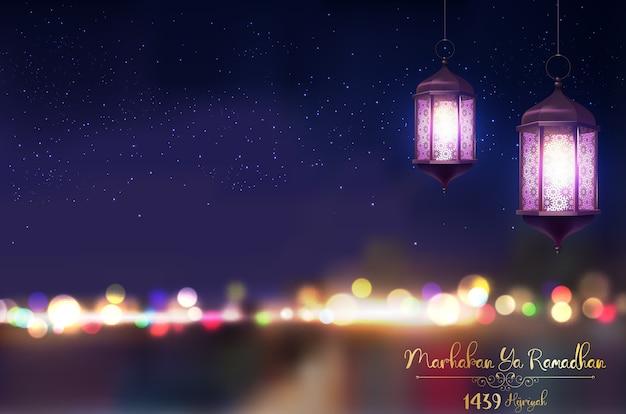 Ramadan kareem, der auf unscharfem hintergrund grüßt
