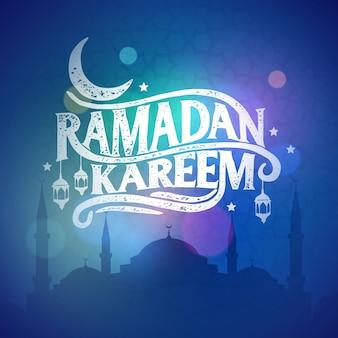 Ramadan kareem, der schöne beschriftung grüßt