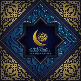 Ramadan kareem, der schönes muster und arabische kalligraphie grüßt