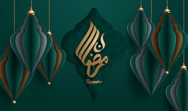 Ramadan kareem design hintergrund. vektor-illustration für grußkarte, plakat und fahne. vektor-illustration