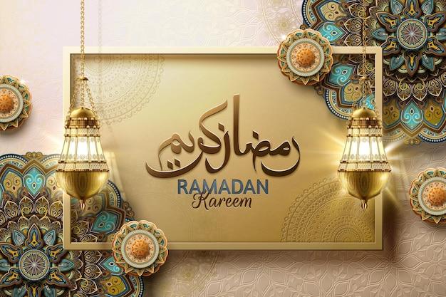 Ramadan kareem design mit schönen arabesken und hängenden laternen, möge ramadan großzügig zu ihnen sein, geschrieben in arabischer kalligraphie