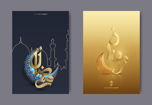 Ramadan kareem design.