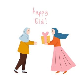 Ramadan kareem - eid mubarak. glückliche muslimische teilen mit anderen, geben geschenke wohltätigkeit