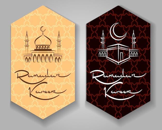 Ramadan kareem etiketten