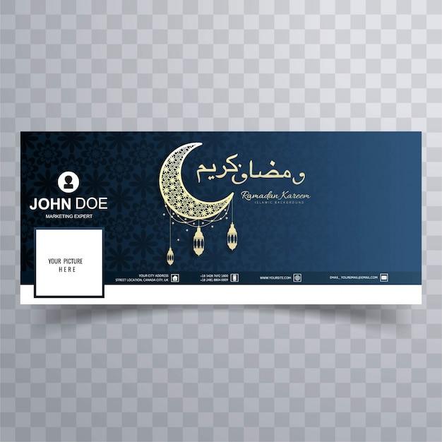 Ramadan kareem facebook banner
