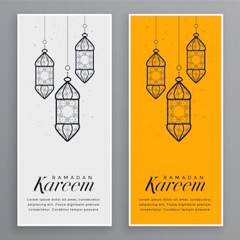 Ramadan kareem-fahnendesign des moslemischen festivals