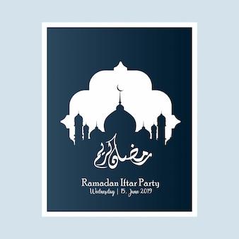 Ramadan kareem feiern grußkarte mit arabischen entwurfsmustern und laternen, arabische lampe. ramadan card.