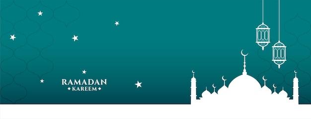 Ramadan kareem flache art banner design