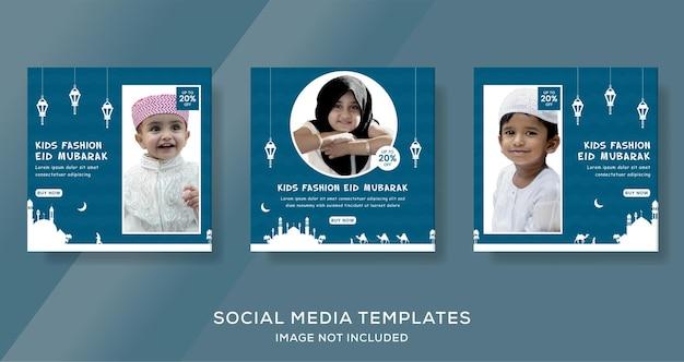 Ramadan kareem für mädchen mode hijab banner vorlage beitrag
