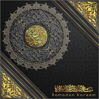 Ramadan kareem glühendes goldmuster mit schönem blumenmuster
