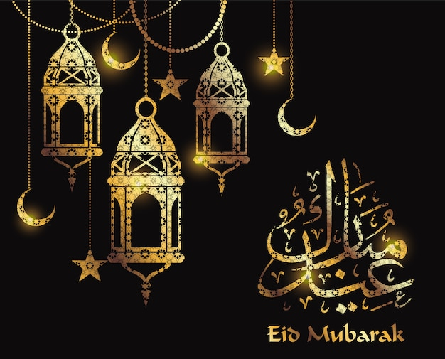 Ramadan kareem goldener hintergrund
