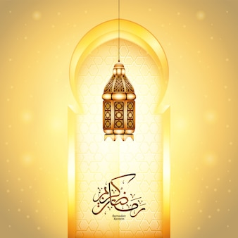 Ramadan kareem greeting banner background