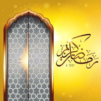 Ramadan kareem gruß hintergrund