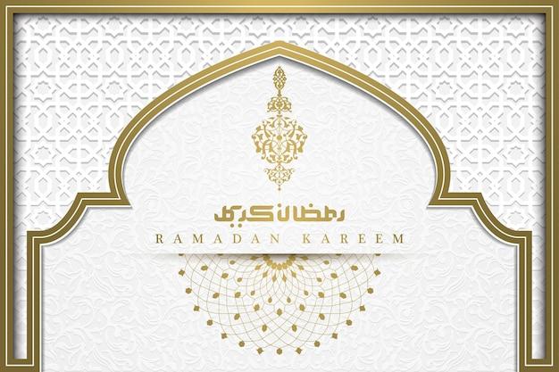 Ramadan kareem gruß islamisches hintergrundblumenmusterdesign mit arabischer kalligraphie