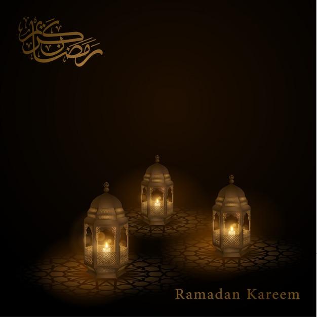 Ramadan kareem-grußdesign-arabischlaterne