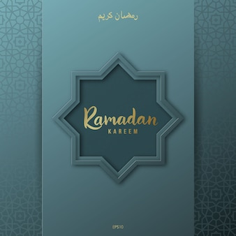 Ramadan kareem-grußfahne auf blauem hintergrund.
