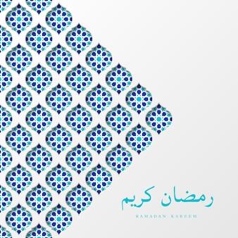 Ramadan kareem grußhintergrund. 3d-papierschnittmuster im traditionellen islamischen stil. illustration.