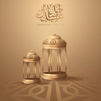 Ramadan kareem-grußhintergrund mit goldener laterne