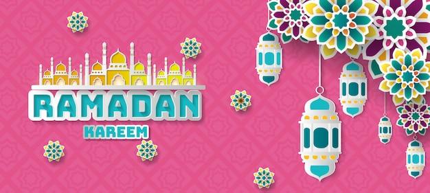 Ramadan kareem-grußhintergrund