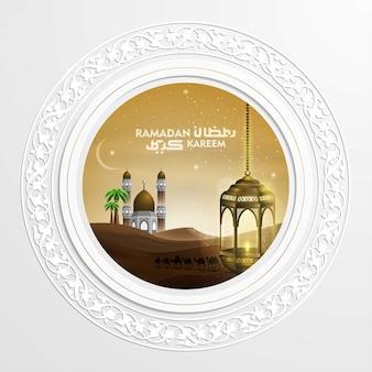 Ramadan kareem grußkarte blumenmusterentwurf mit islamischer illustration