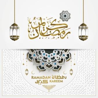 Ramadan kareem grußkarte islamisches blumenmusterdesign mit kalligraphie und schönen laternen