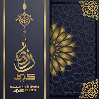 Ramadan kareem grußkarte islamisches marokkanisches blumenmusterdesign mit arabischer kalligraphie