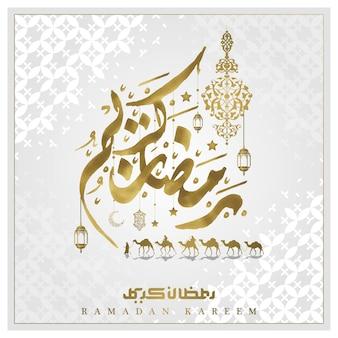 Ramadan kareem grußkarte islamisches mustervektorentwurf mit araber auf kamelen und arabischer kalligraphie