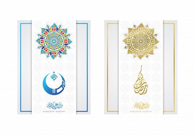 Ramadan kareem grußkarte mit arabischem blumen- und geometrischem muster.