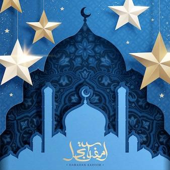 Ramadan kareem grußkarte mit blauer arabeskenmoschee im papierkunststil