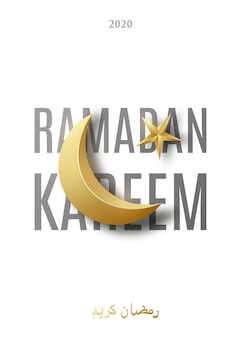 Ramadan kareem grußkarte mit goldenem halbmond und stern