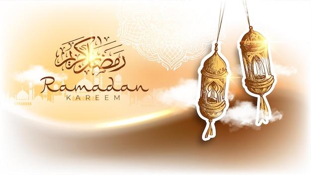 Ramadan kareem grußkarte mit hand gezeichneter fanous lantern illustration und ramadan kalligraphietext