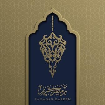 Ramadan kareem grußkarte mit ornament lentern und arabischer kalligraphie