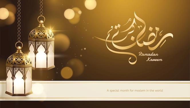 Ramadan kareem grußkarte mit schimmernden hängenden laternen