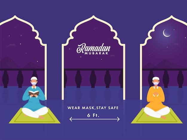 Ramadan kareem grußkarte.