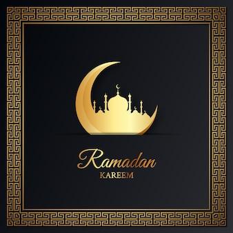 Ramadan kareem grußkarte