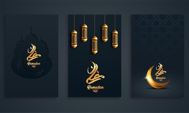 Ramadan kareem grußkarten gesetzt
