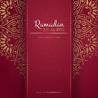 Ramadan kareem-grußkartendesign mit mandala