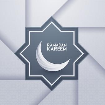 Ramadan kareem grußkartenschablone islamisch mit geomterischem muster. vektorillustration