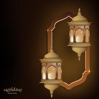 Ramadan kareem-grußkartenschablone islamisches hintergrundkonzept
