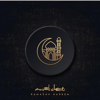 Ramadan kareem-grußkartenschablone mit arabischem muster