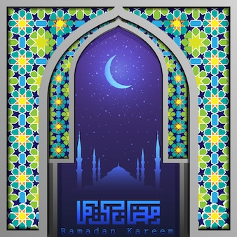 Ramadan kareem grußkartenvorlage arabische kalligraphie