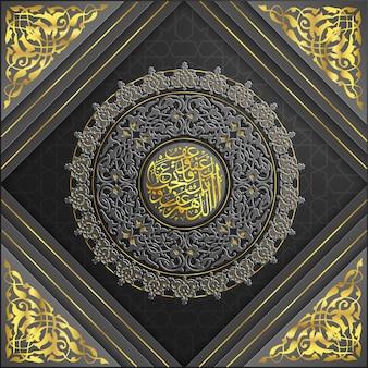 Ramadan kareem-grußmuster mit schöner arabischer kalligraphie