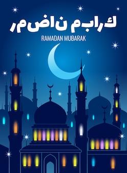 Ramadan kareem-grußplakat mit mond, moschee und sternenhimmel.
