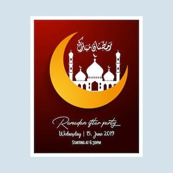 Ramadan-kareem grußschablone islamischer halbmond und arabische laterne