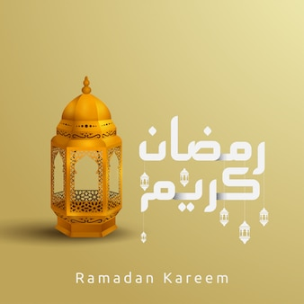 Ramadan kareem grußvorlage