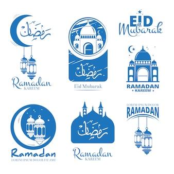 Ramadan kareem heilige feier